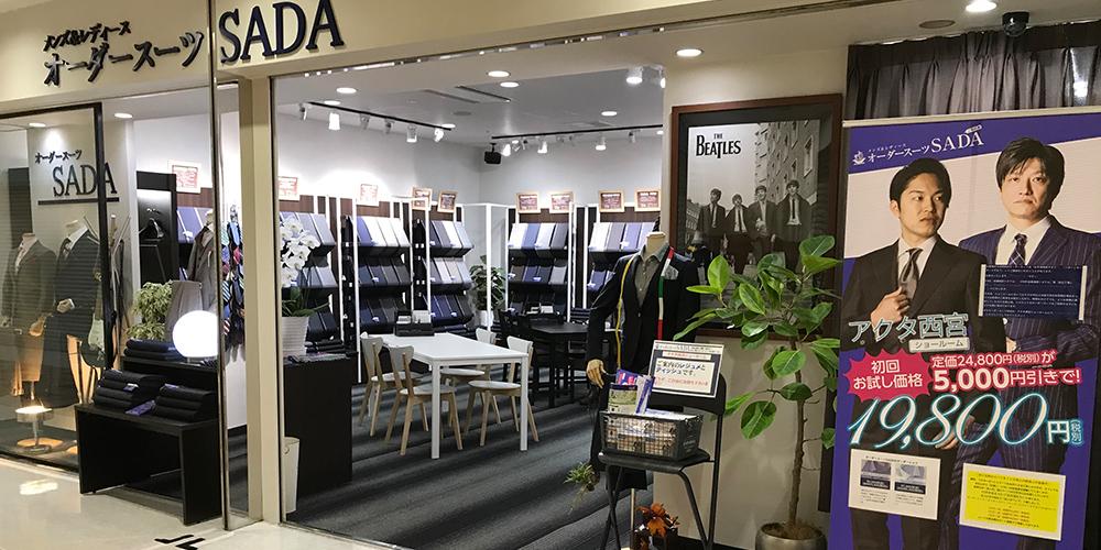 スーツ sada オーダー (株)オーダースーツSADAの新卒採用・会社概要