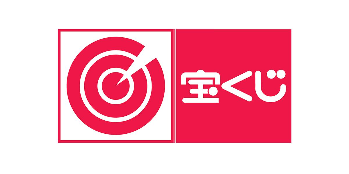 クジ 宝 総合トップページ|スポーツくじオフィシャルサイト